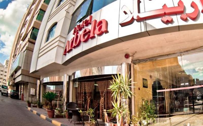 Arbella Boutique Hotel - Sharjah - United Arab Emirates 1