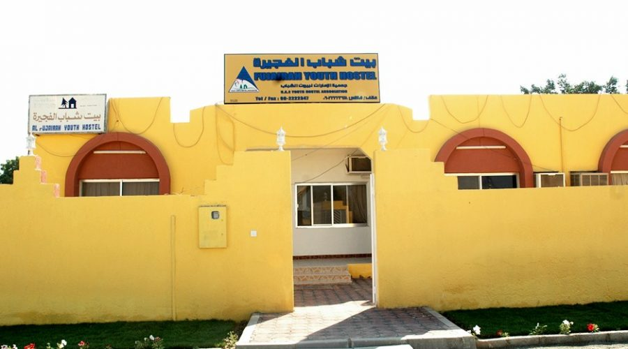 Fujairah Youth Hostel - Fujairah - United Arab Emirates 1