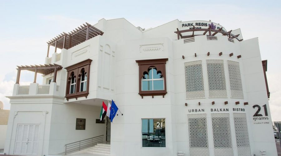 Park Regis Boutique Hotel - Dubai - United Arab Emirates 1