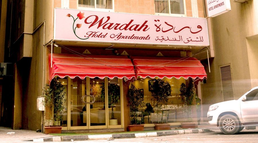 Wardah Hotel Apartments - Sharjah - United Arab Emirates 1